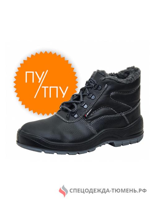 Ботинки ГРАНИТ кожаные ИМ МН ПУ/ТПУ