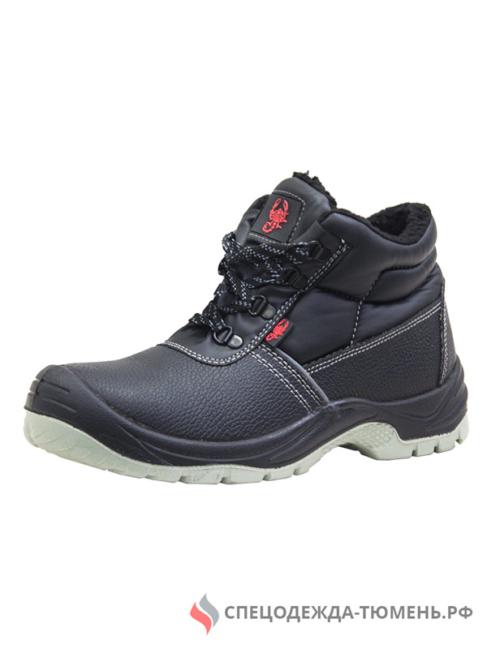 Ботинки Скорпион юфтевые ПУ/ТПУ ИМ