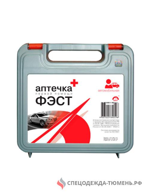 Аптечка ФЭСТ автомобильная (пластиковый футляр 205х205х70)