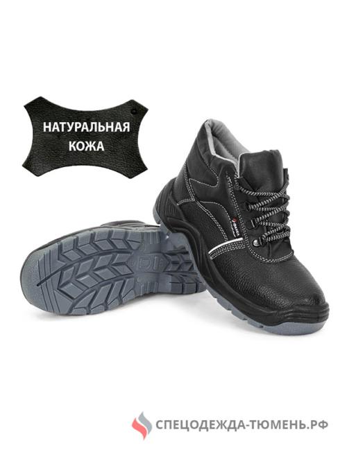 Ботинки ГРАНИТ-ЭКО нат.кожа ПУ/ПУ