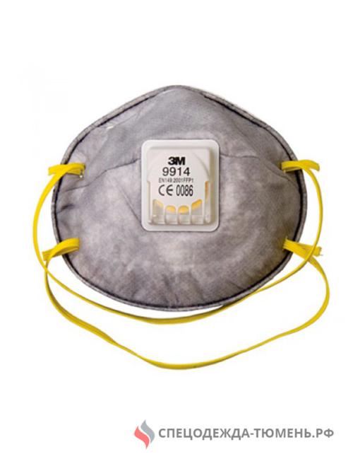 Респиратор 3М™ 9914 (FFP1) с клапаном, противоаэрозольный, орган. газы