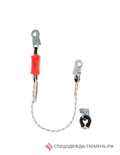 Строп страховочный веревочный регулируемый аВ11р с амортизатором