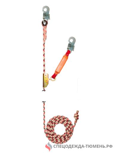 Зажим на гибкой анкерной линии (с амортизатором), длиной 15 метров