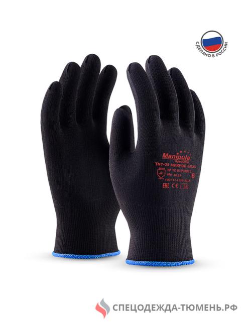 Перчатки Манипула Микрон Блэк (TNY-25, черный нейлон)