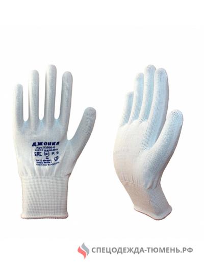 Перчатки трикотажные ДЖОНКА нейлоновые (Россия)