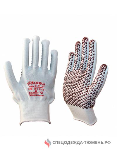 Перчатки трикотажные ДЖОНКА ТУРБО с ПВХ нейлоновые (Россия)