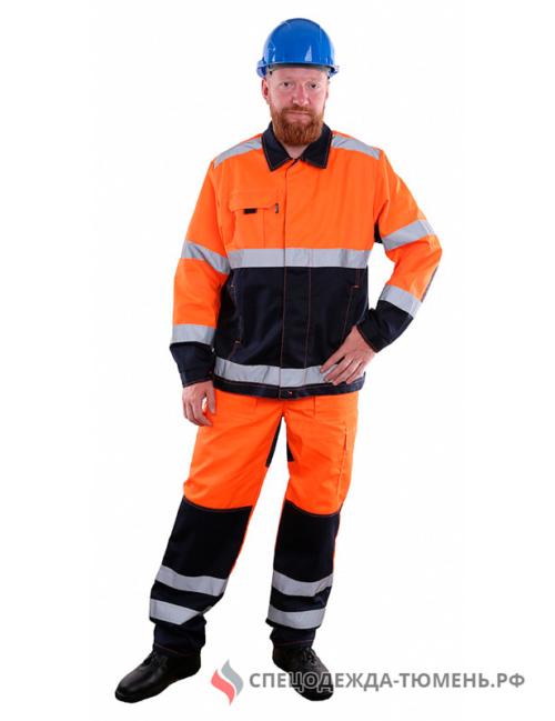 Костюм сигнальный Знак (тк.Балтекс-245) брюки БиН, оранжевый/т.синий