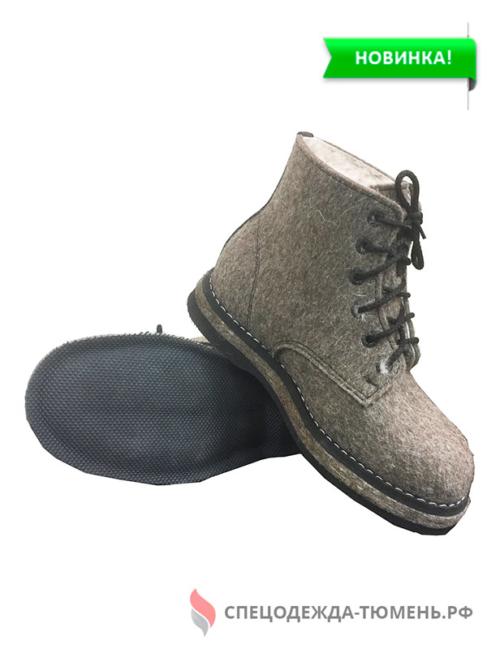 Ботинки зимние с натуральным мехом «Ямал»