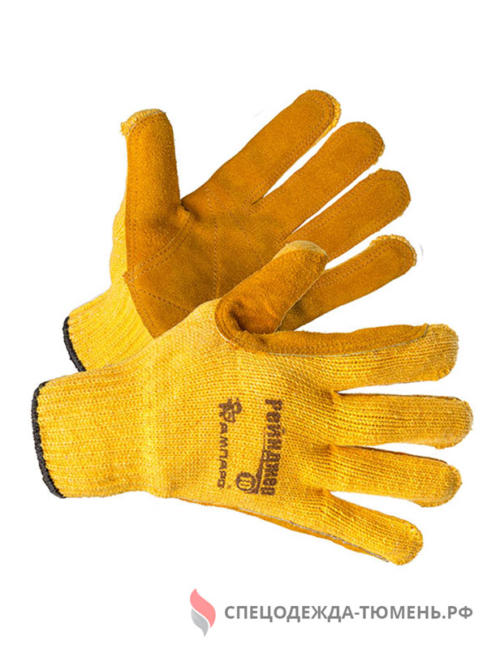 Перчатки АМПАРО™ Рейнджер (хлопок/полиэфир+спилок)