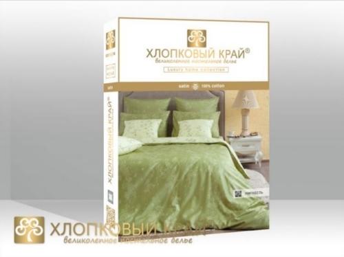 КПБ 2,0 сатин Мирабель 5454/1 Хлопковый Край